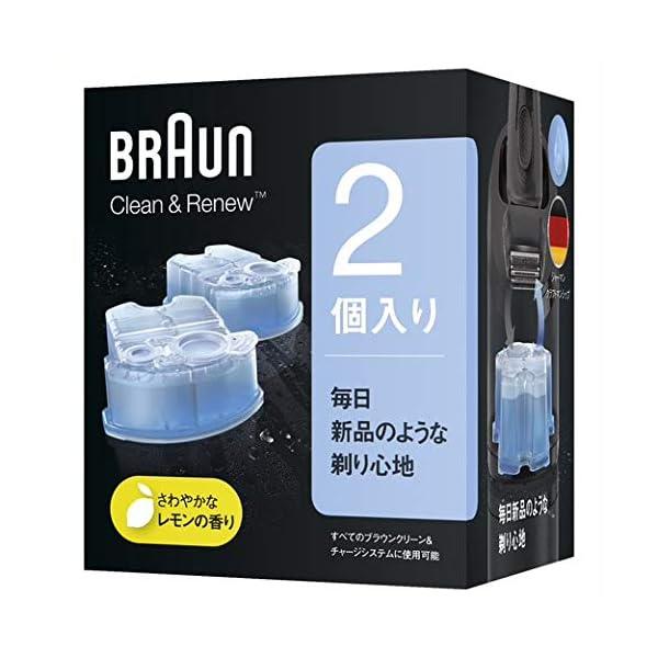 ブラウン アルコール洗浄液 (2個入) メンズ...の紹介画像5