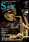 THE SAX vol.47 (ザ・サックス) 2011年 07月号 [雑誌] 画像