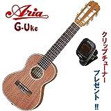 クリップチューナー・プレゼント!|Aria  G-Uke / ATU-180/6W MH  マホガニーボディ ・ウクレレギター/6弦ウクレレ