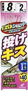 ハヤブサ(Hayabusa) ライトショット 投げキス 1本鈎4セット 8-2