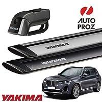 [YAKIMA 正規品] BMW X7 G07型 ルーフレール付き車両に適合 ベースキャリアセット (ティンバーライン・ジェットストリームバーS) シルバー