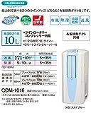 コロナ(CORONA) 冷風・衣類乾燥除湿機 「どこでもクーラー」 除湿能力10L(木造11畳・鉄筋23畳まで) 冷風機 CDM-1016(AS) スカイブルー
