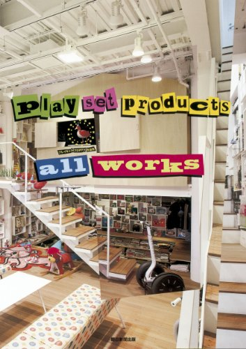 play set products all works プレイセットプロダクツ作品集の詳細を見る