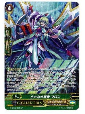 カードファイトヴァンガードG 第11弾「鬼神降臨」/G-BT11/S14 小さな大賢者 マロン SP