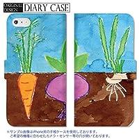301-sanmaruichi- Xperia Z3 ケース Xperia Z3 カバー エクスペリア Z3 ケース 手帳型 おしゃれ  野菜 イラスト 植物 A 手帳ケース SONY