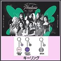 少女時代 キーリング 4th TOUR in SEOUL Phantasia GOODS 少女時代 公式グッズ girls generation カラー バイオレット