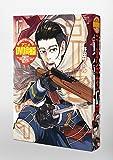 ゴールデンカムイ 17 アニメDVD同梱版 (ヤングジャンプコミックス) 画像