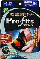 プロ・フィッツ 薄型圧迫サポーター 手首用 フリーサイズ(Pro-fits,compression athletic support,wrist,flee)