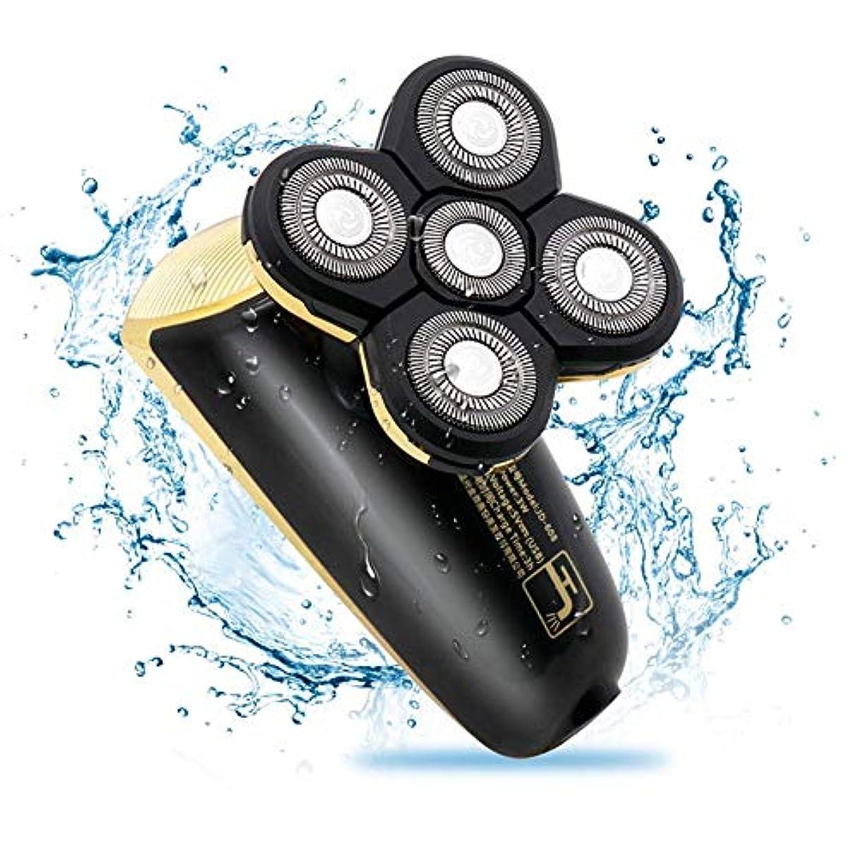 咲く電気パフ5D電気ウェットドライロータリーシェーバーメンズ防水カミソリ、ひげトリマー用5フローティングヘッド、コードレスUSB充電式セキュリティロックモード
