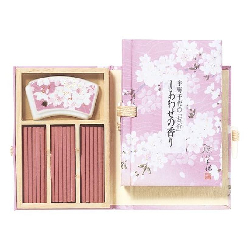 寛大な暖かくやめるしあわせの香り スティック36本入 桜香立付