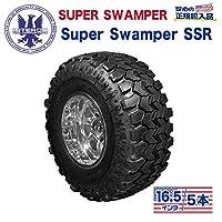 [INTERCO TIRE インターコタイヤ]タイヤ5本 super swamper スーパースワンパー SSR 33x14.5R16.5LT ブラックレター ラジアル