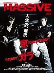MASSIVE (マッシヴ)  Vol.03 (シンコー・ミュージックMOOK)