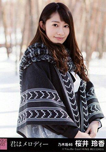AKB48 公式生写真 君はメロディー 劇場盤 混ざり合うもの Ver. 【桜井玲香】 -