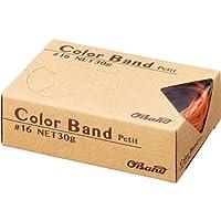 共和 カラーバンド プチ 30g オレンジ×5