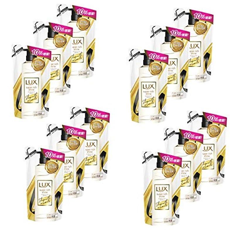シダマット野生ラックススーパーリッチシャイン 【ケース販売】 ラックス SRS シャインプラス ツヤ出 SP 詰替10% 増 シャンプー 330g×12個