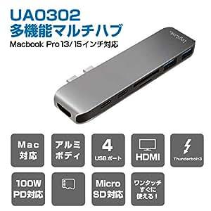 LogiLink Type-C アルミボディ多機能ハブ USB3.0/SD/Micro SD/Thunderbolt3/4K HDMI Macbook Pro13/15インチ用 100W PD対応(シルバー)