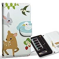 スマコレ ploom TECH プルームテック 専用 レザーケース 手帳型 タバコ ケース カバー 合皮 ケース カバー 収納 プルームケース デザイン 革 アニマル 動物 イラスト キャラクター 005809