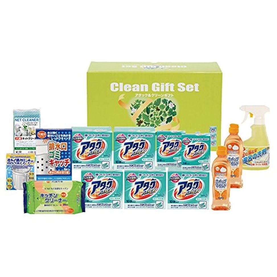 乳製品気難しい最悪花王 アタック 洗濯 洗剤 &クリーン 贈答 ギフト 14点セット KAG-50 6370
