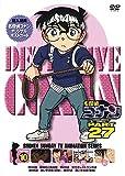 名探偵コナン PART27 Vol.10