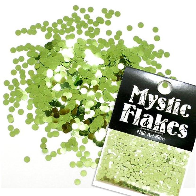 バクテリア健康呼び起こすミスティックフレース ネイル用ストーン メタリックLtグリーン サークル 2mm 0.5g