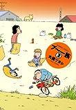 プ?一族 (2) (バンブーコミックス 4コマセレクション)
