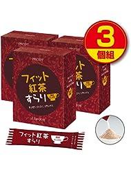 プリセプト フィット紅茶すらり(30包)【3個組?90包】(食物繊維配合ダイエットサポート紅茶)