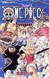 ONE PIECE 40 (ジャンプコミックス)