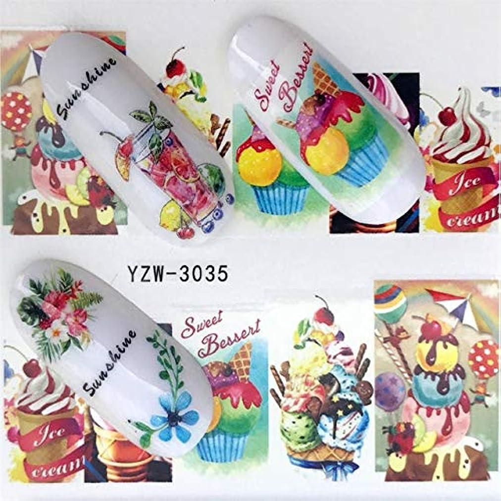 キュービックメールを書くペットFlysea ネイルステッカー5 PCS水ネイルズ、色用ステッカーデカール花のステッカーを転送しますYZW-3035