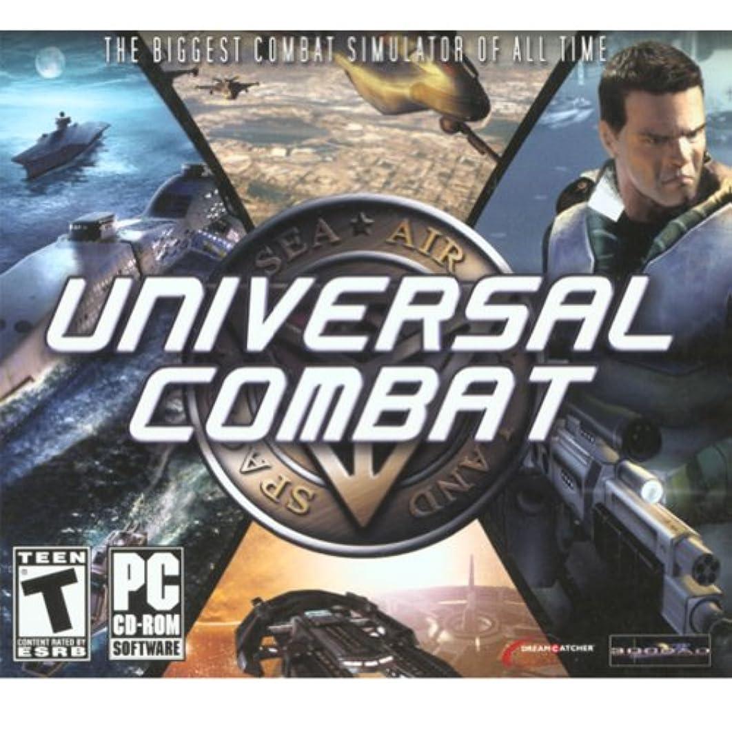 嵐が丘記念日フランクワースリーUniversal Combat (Jewel Case) (輸入版)