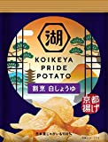 湖池屋 KOIKEYA PRIDE POTATO 京都揚げ 割烹白しょうゆ 50g×12袋