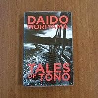森山大道 遠野物語 写真集美術手帖 芸術新潮 花椿 ブルータス switch coyote IMA LFI aperture magazine Daido Moriyama Tales of Tono