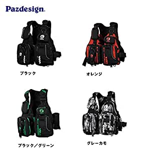 パズデザイン コンプリートIV SLV-020 オレンジ F