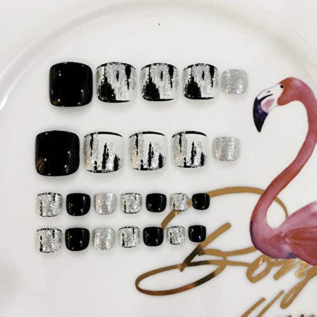 バーススペクトラム遮るAFAEF HOME ブラックシルバー耐久性のある防水偽爪キット24個の偽爪、接着剤付き