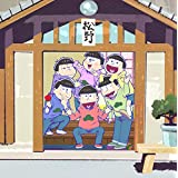 おそ松さん SPECIAL NEET BOX [Blu-ray]