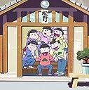 おそ松さん SPECIAL NEET BOX Blu-ray
