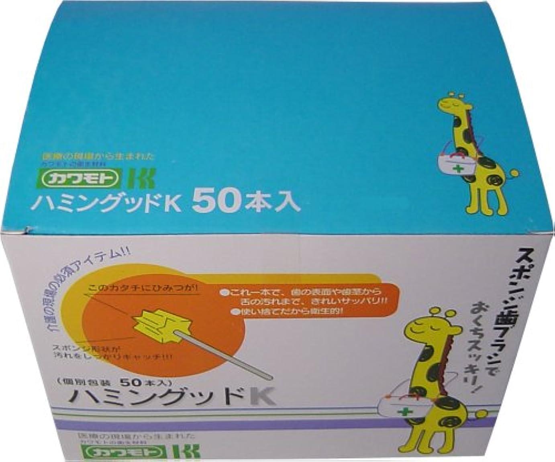 順応性ピザ斧ハミングッドK 50本