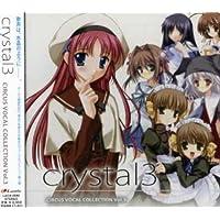 サーカス ヴォーカルコレクション「crystal3」