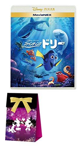 【早期購入特典あり】ファインディング・ドリー MovieNEX(限定ギフトパック付) [Blu-ray]