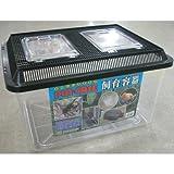 飼育容器 特大 黒(430×340×260mm) プラケース 虫かご 飼育容器 昆虫 メダカ ザリガニ 両生類など