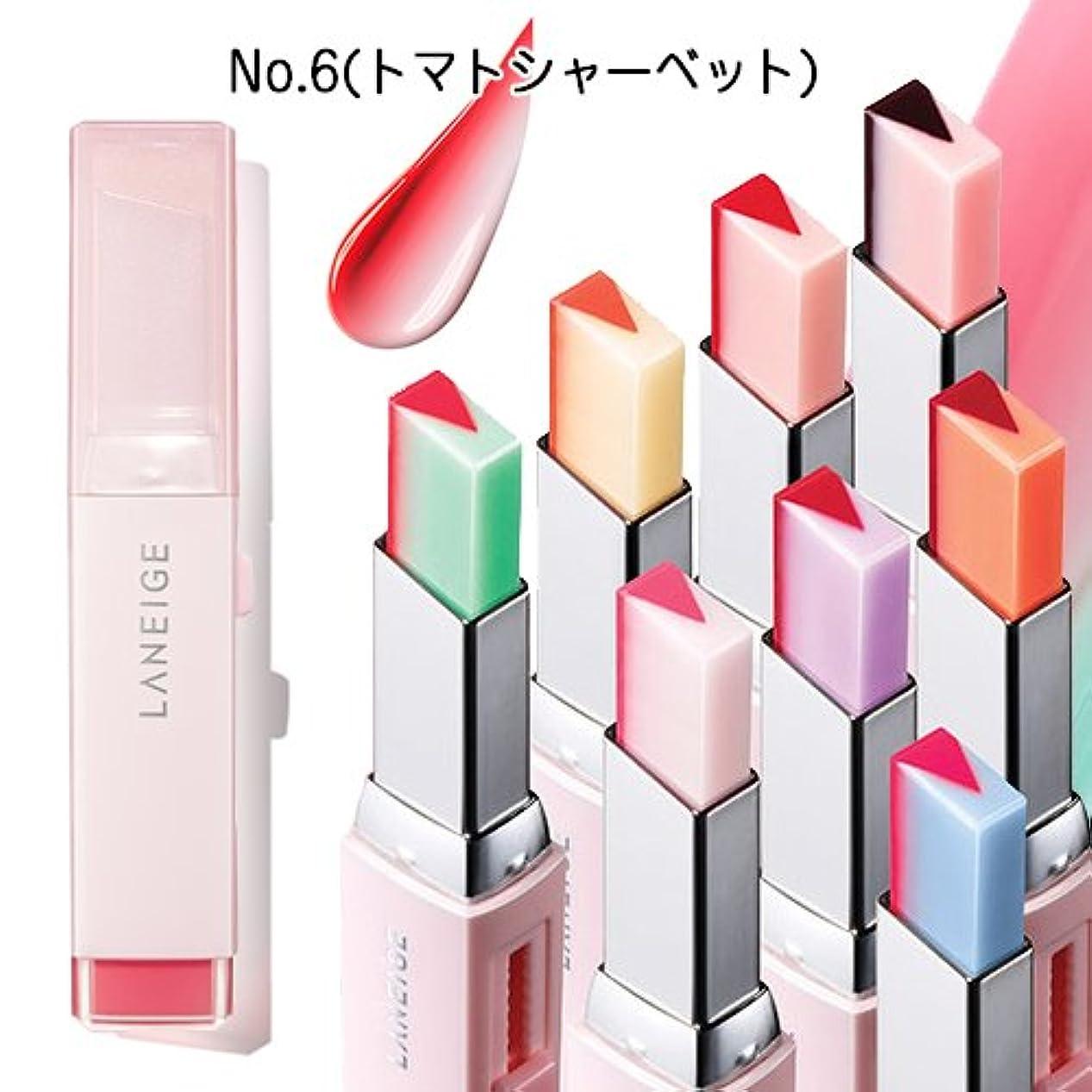 ニッケル仕事デザイナーラネージュ(LANEIGE)ラネージュ ツートーン ティント リップ バー(Two Tone Tint Lip Bar)【カラー:NO.6 トマトシャーベット】