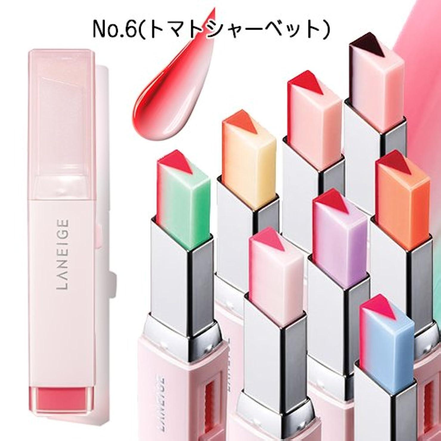 ラネージュ(LANEIGE)ラネージュ ツートーン ティント リップ バー(Two Tone Tint Lip Bar)【カラー:NO.6 トマトシャーベット】
