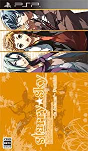 Starry☆sky ~in Autumn~ ポータブル (通常版) - PSP