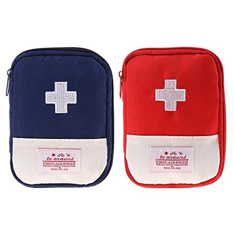 コンベンション使い込むスタジアムBaosity 2個 ピルバッグ 応急処置袋 収納バッグ 保管袋 旅行 アウトドア 応急救急用 メッシュポケット 便利