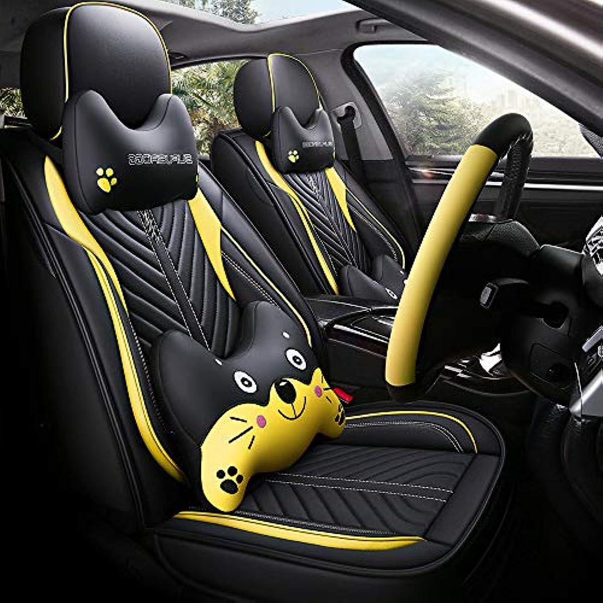 裏切り屋内で適応するカーシートカバー車用シートカバーPUレザーとリネンフォーシーズンカーシートクッション/ 5席通気性ヘッドレスト&ウエストクッションパッド (Black Yellow,Cartoon Edition)