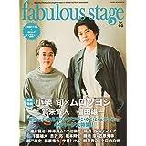 fabulous stage(ファビュラス・ステージ) Vol.03 (シンコー・ミュージックMOOK)