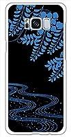 sslink SC-03J/SCV35 Galaxy S8+ ギャラクシー ハードケース ca1011-2 和柄 花柄 藤 スマホ ケース スマートフォン カバー カスタム ジャケット docomo au