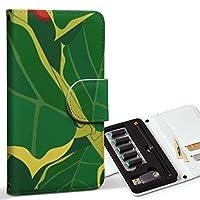 スマコレ ploom TECH プルームテック 専用 レザーケース 手帳型 タバコ ケース カバー 合皮 ケース カバー 収納 プルームケース デザイン 革 フラワー 植物 イラスト 緑 003951