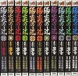 陽炎の辻 居眠り磐音 コミック 1-11巻セット (アクションコミックス)