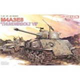 ドラゴン 1/35 WW.II アメリカ陸軍 重戦車 M4A3E8 シャーマン イージーエイト サンダーボルト VII プラモデル
