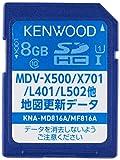 ケンウッド(KENWOOD) 彩速ナビ バージョンアップソフトKNA-MD816A